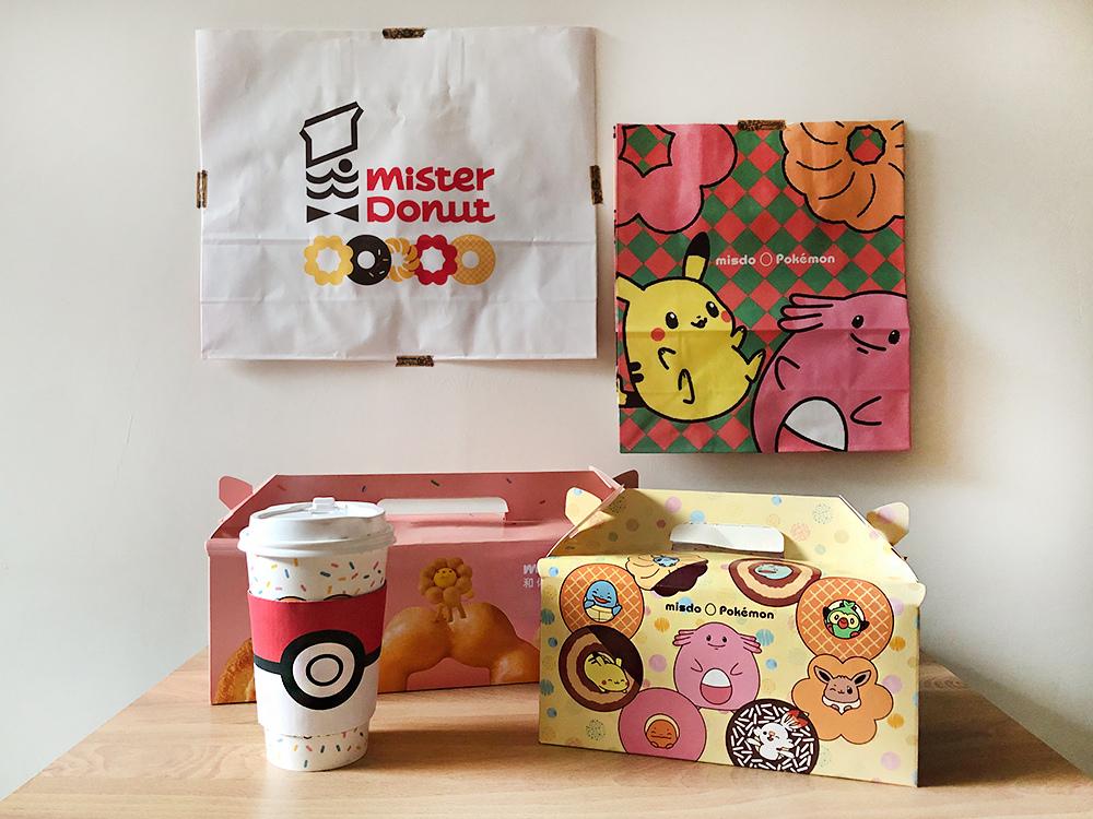 Mister-Donut-8.jpg