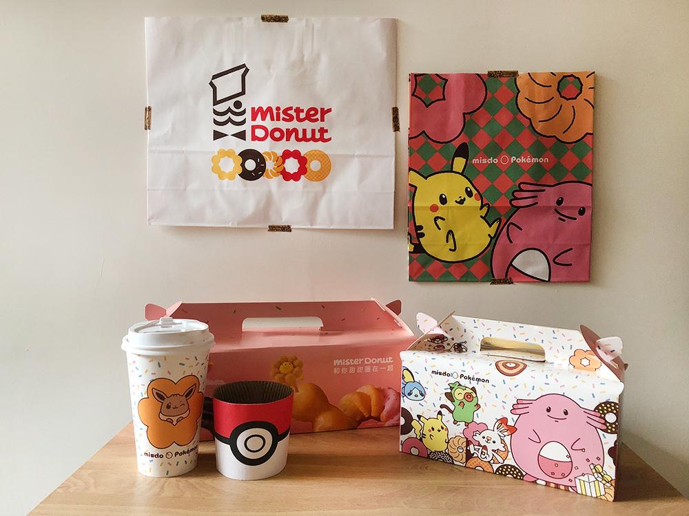 Mister-Donut-9.jpg