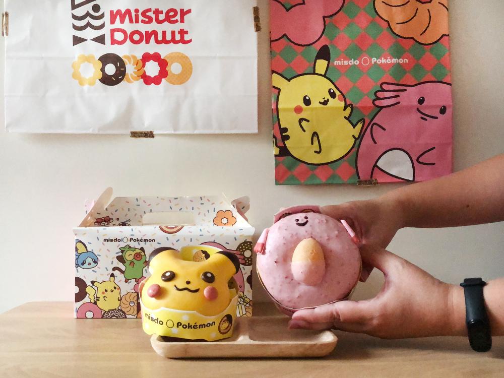 Mister-Donut-11.jpg