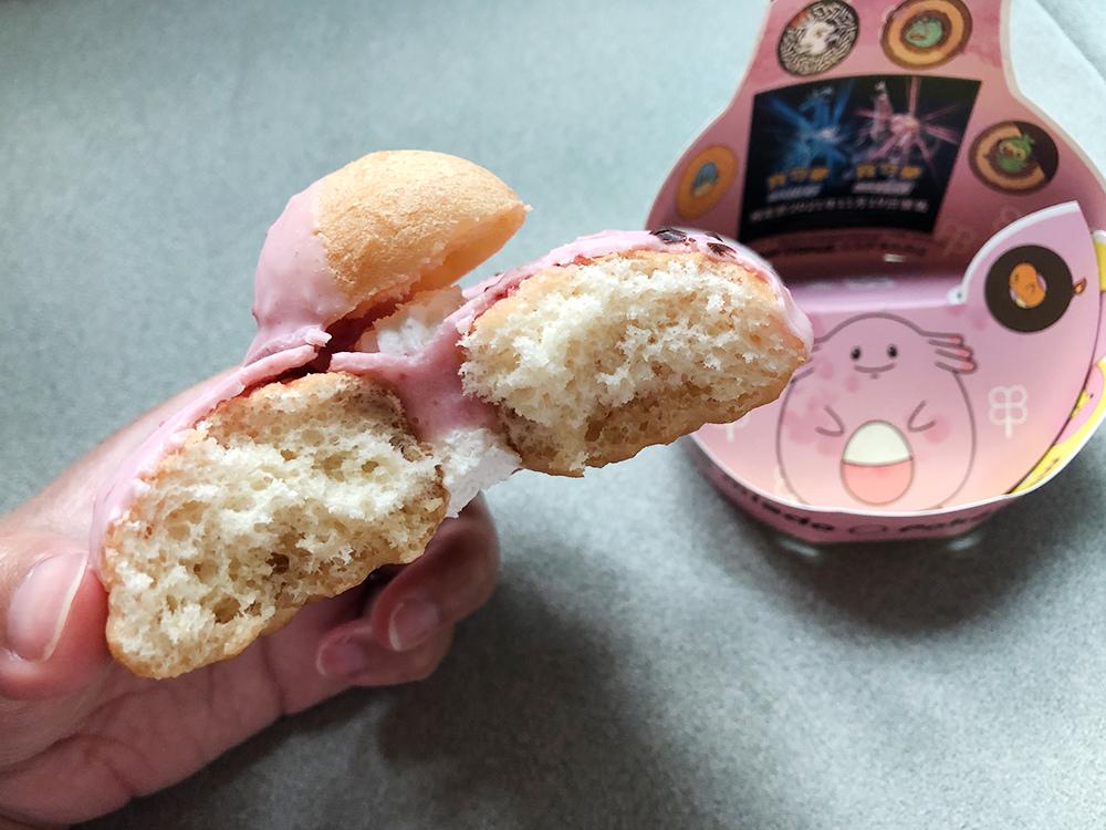 Mister-Donut-25.jpg