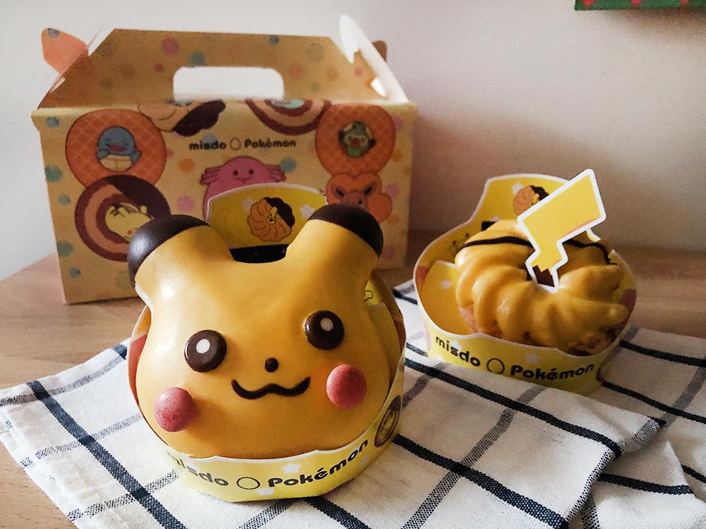 Mister-Donut-18.jpg