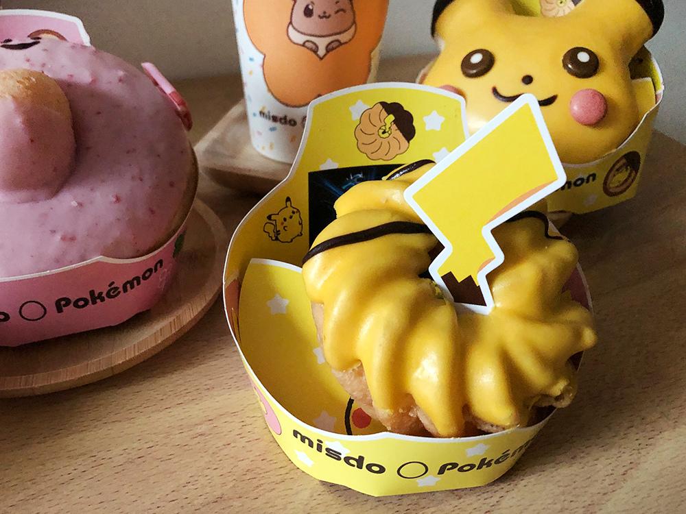 Mister-Donut-17.jpg