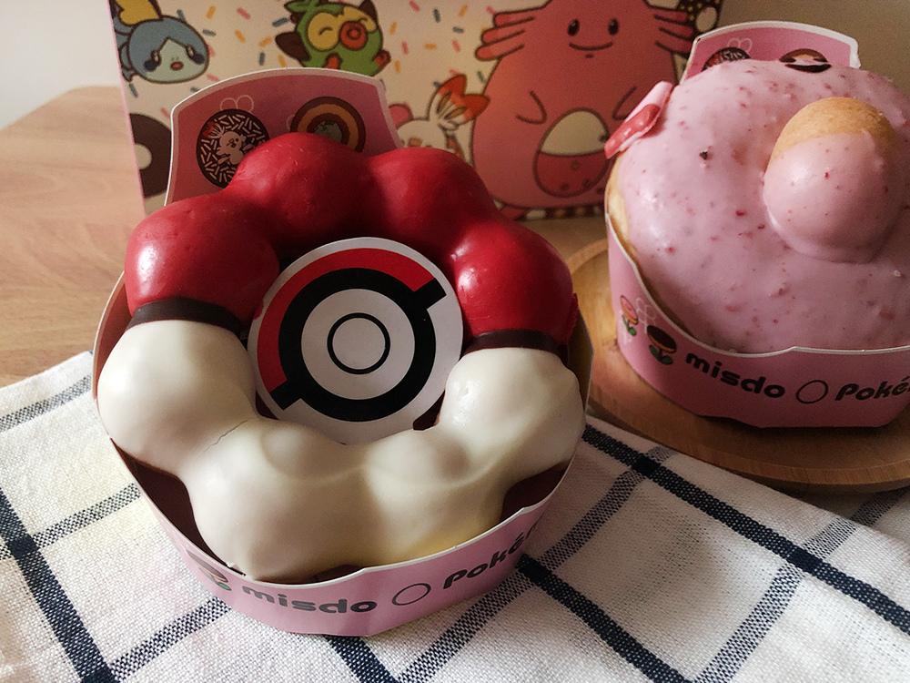 Mister-Donut-16.jpg