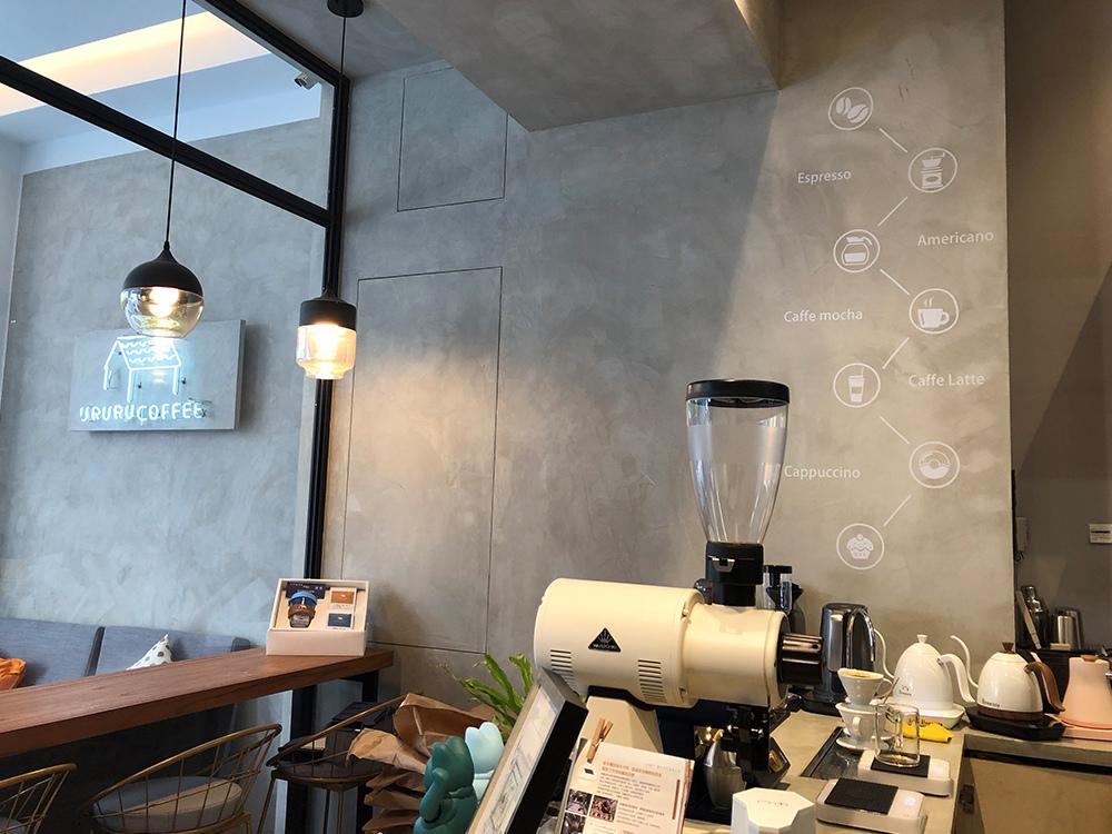 溫廬咖啡-35.jpg