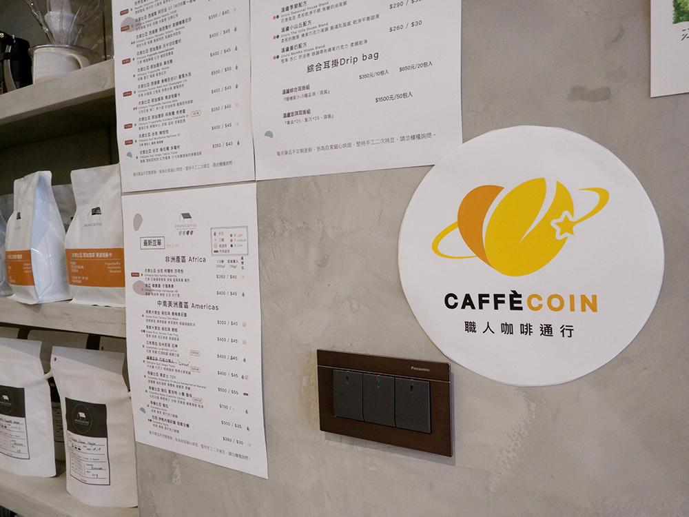 溫廬咖啡-15.jpg