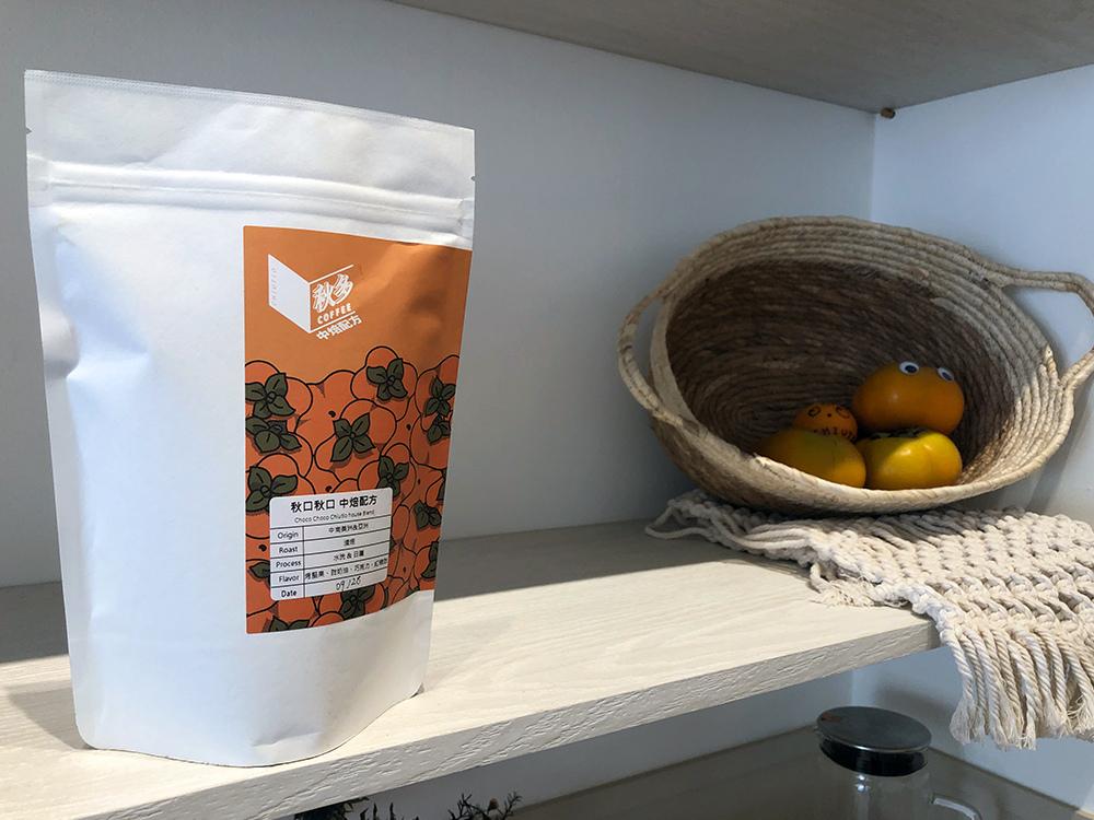 秋多咖啡-12.jpg