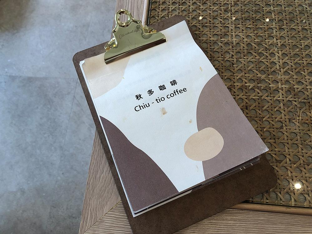 秋多咖啡-3.jpg