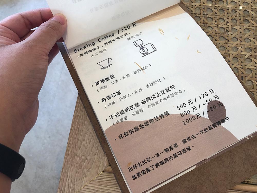 秋多咖啡-5.jpg