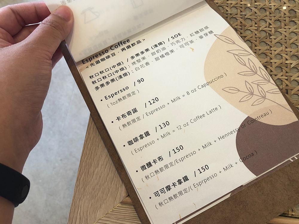 秋多咖啡-6.jpg