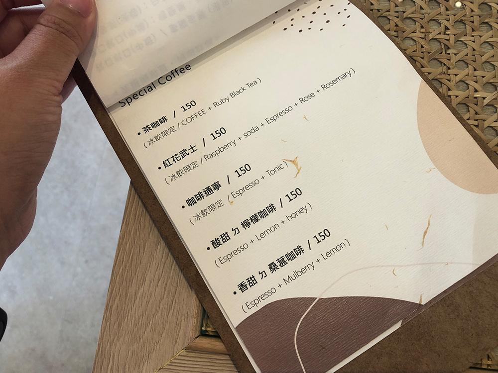 秋多咖啡-7.jpg