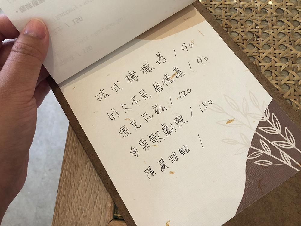 秋多咖啡-8.jpg