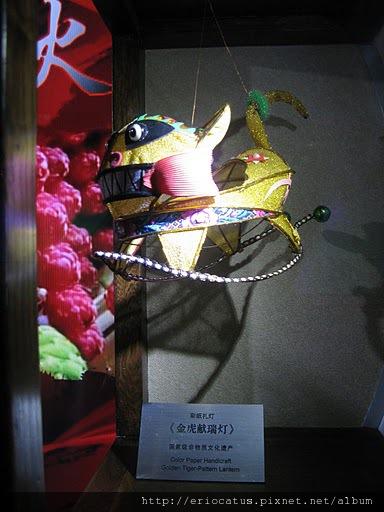 江蘇館-非物質文化財產一定要拍一下