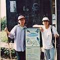 陽明山步道04