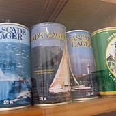 卡斯卡特啤酒廠