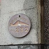 龜山里282號