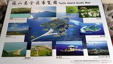 龜山島景致介紹