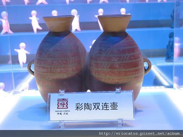 河南館-彩陶雙連壺