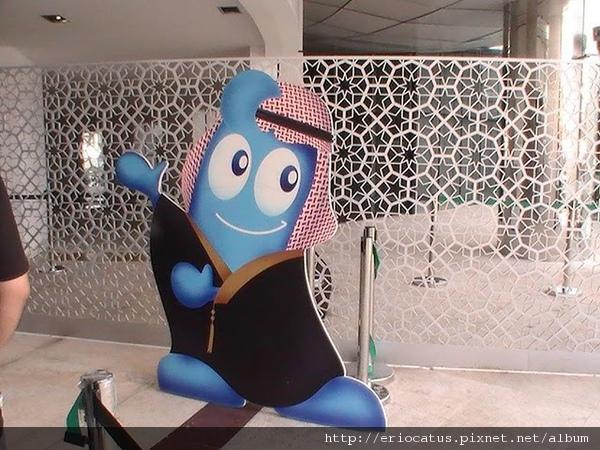 阿拉伯海寶~好可愛