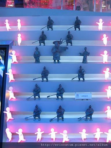 河南館-大禹治水人俑