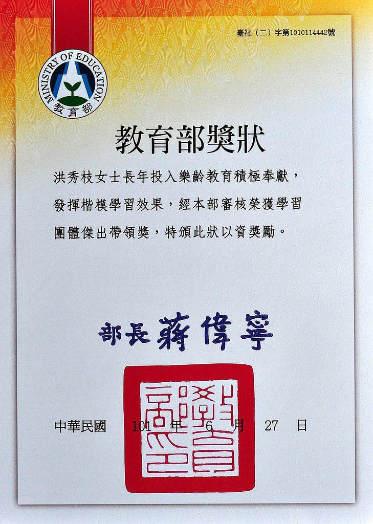 DSC_0003-1