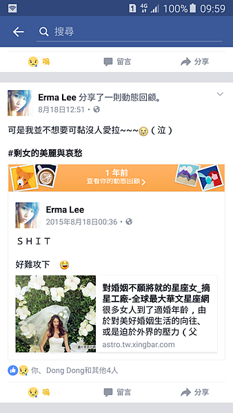 Screenshot_2016-08-27-09-59-45