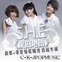 07.Yes I Love You-S.H.E