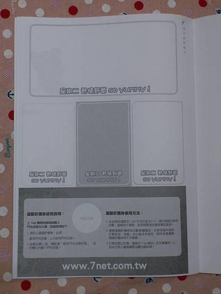 DSC_9509