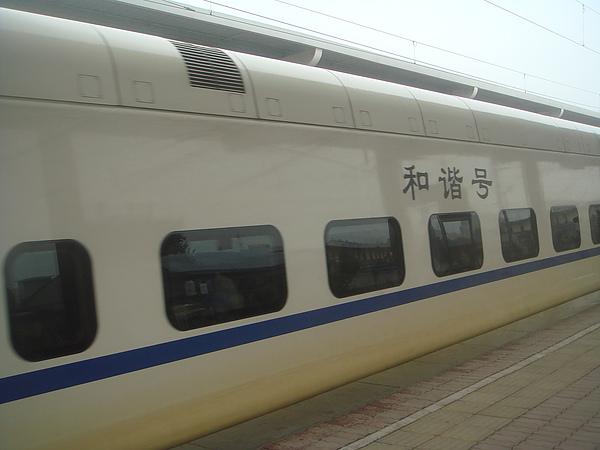 DSC05299.JPG
