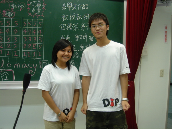 DSC07358.JPG