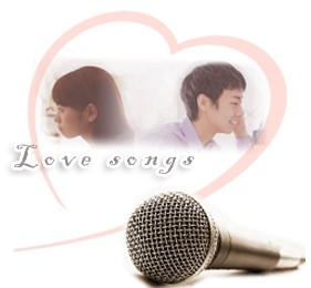 lovesongseros2.jpg