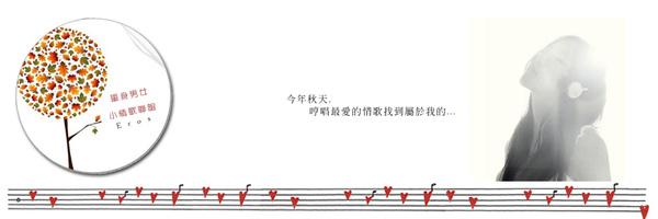 201011K歌2.jpg