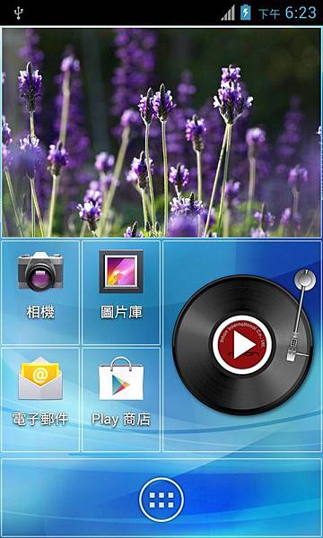 Screenshot_2013-12-10-18-23-59