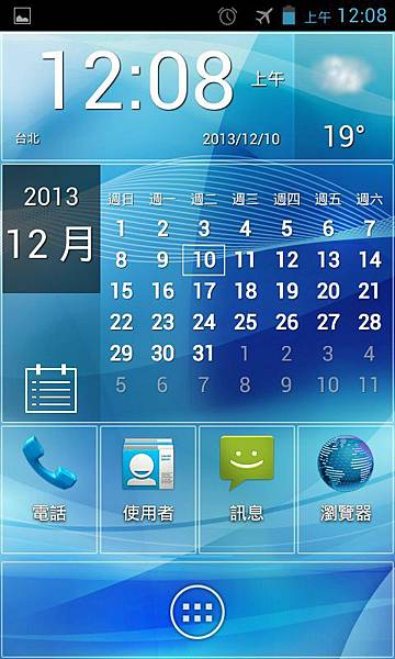 Screenshot_2013-12-10-00-08-33