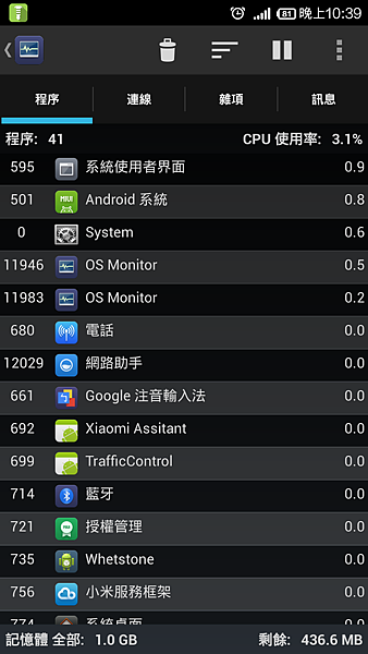 Screenshot_2014-10-30-22-39-40