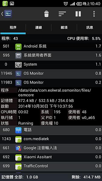 Screenshot_2014-10-30-22-40-54