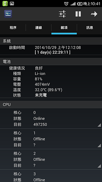 Screenshot_2014-10-30-22-41-21