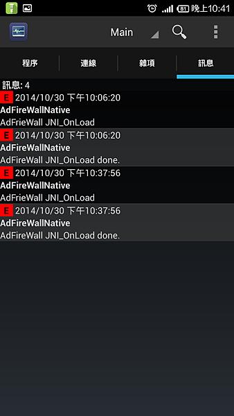 Screenshot_2014-10-30-22-41-51