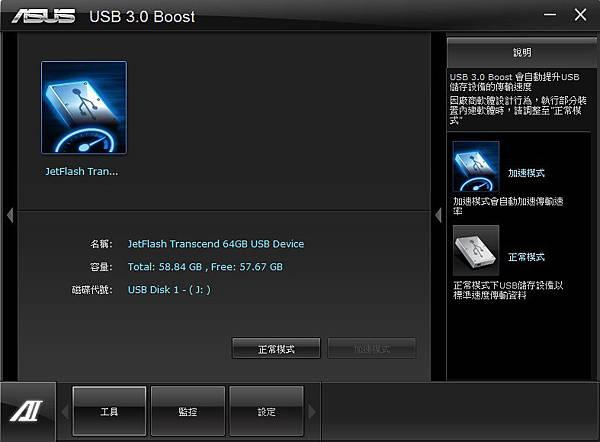 U3B.jpg