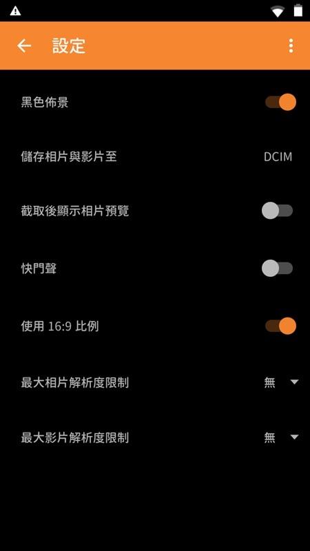 Screenshot_2017-01-02-17-53-58.jpg