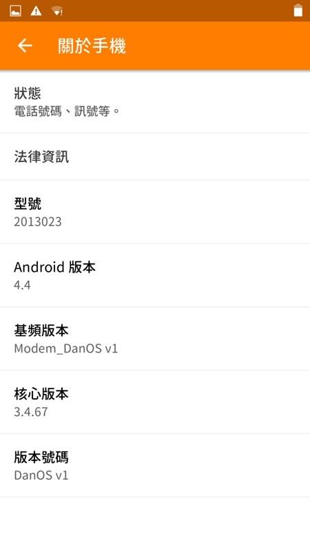 Screenshot_2014-01-01-00-28-44.jpg