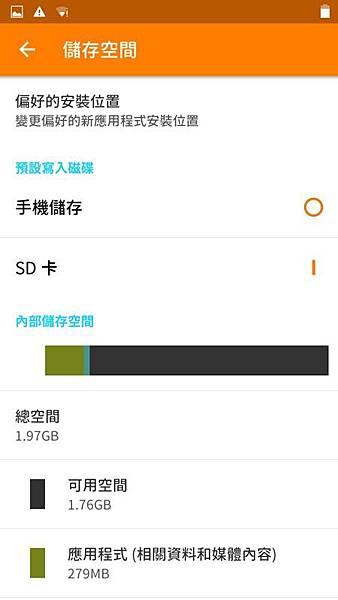 Screenshot_2014-01-01-00-30-26.jpg