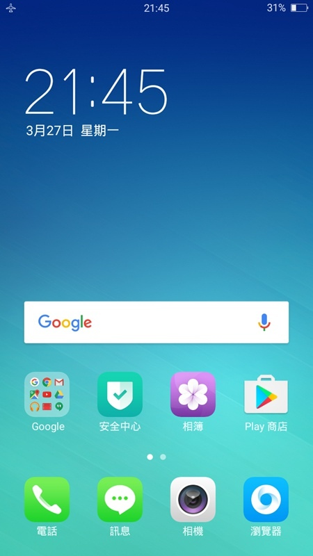 Screenshot_2017-03-27-21-45-46-99.jpg