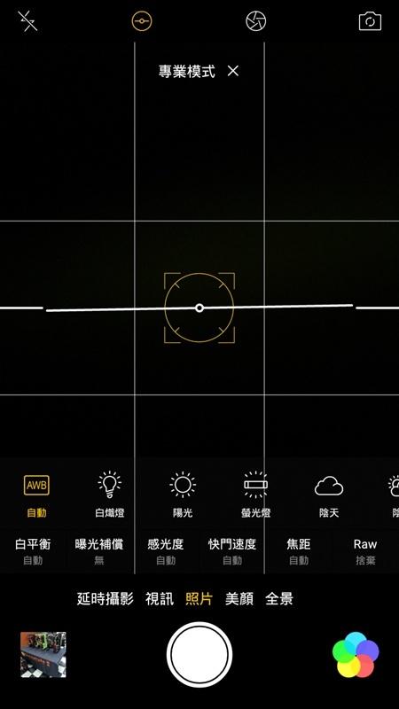 Screenshot_2017-03-29-23-47-42-00.jpg