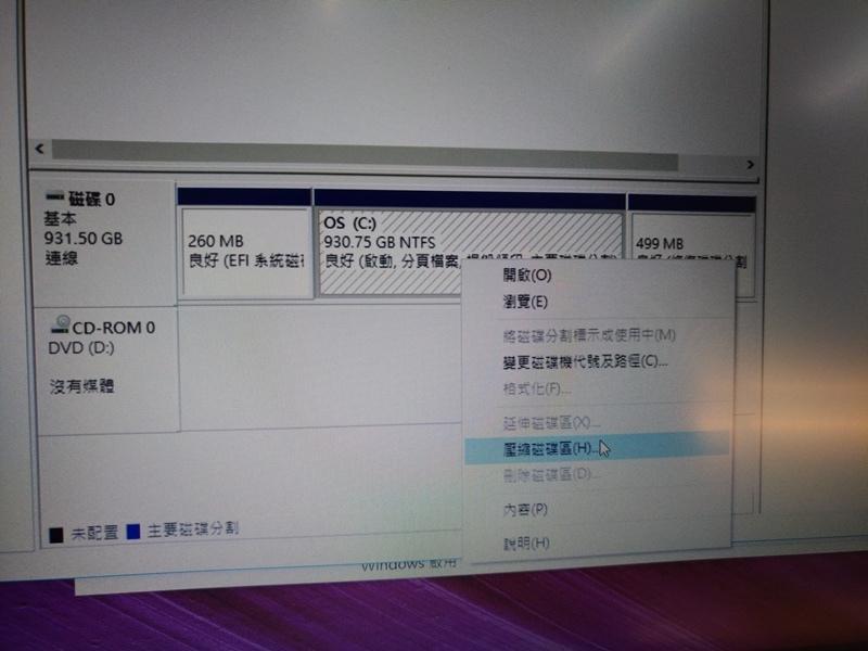 P_20170325_120758_vHDR_On.jpg