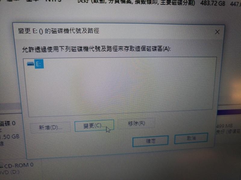 P_20170325_121001_vHDR_On.jpg