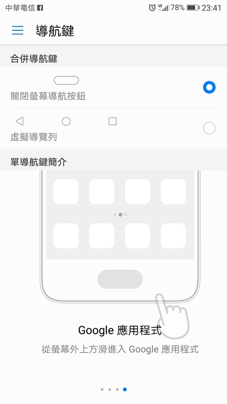Screenshot_20170611-234146.jpg