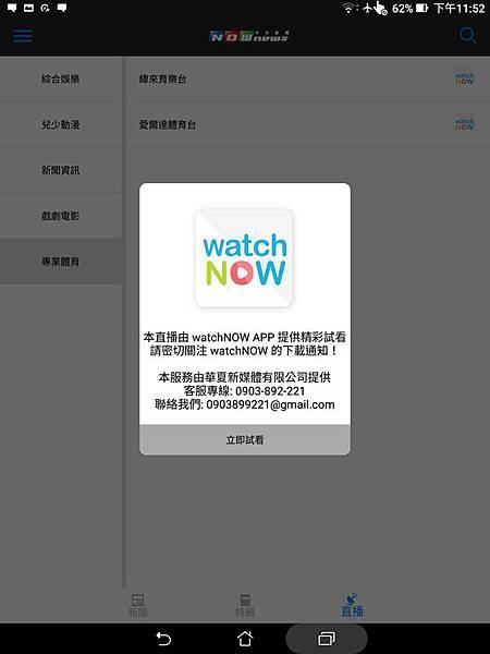 Screenshot_20170711-235254.jpg