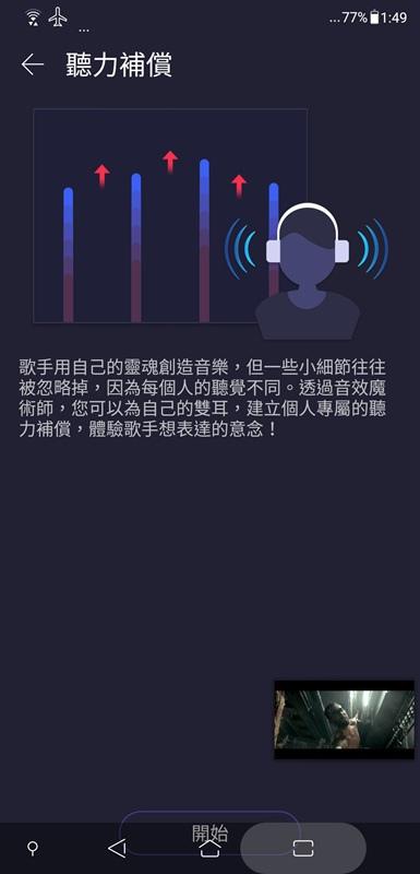Screenshot_20180512-015001.jpg