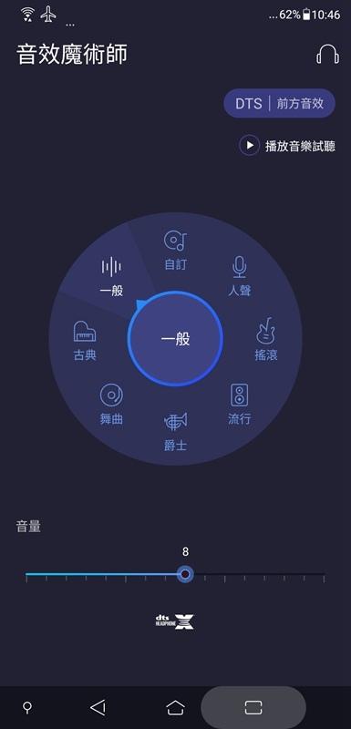 Screenshot_20180512-104632.jpg