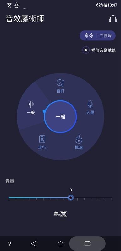 Screenshot_20180512-104707.jpg